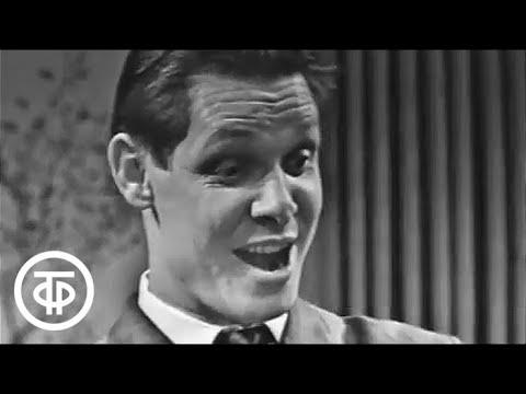 Клип Эдуард Хиль - Человек из дома вышел