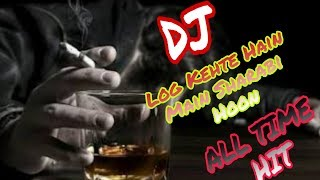 Log Kehte Hain Main Sharabi Hoon !! DJ REMIX SONG 2019 !! Amitabh Bachchan !!