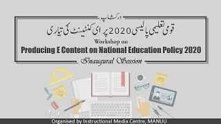 Workshop on Producing E-Content on National Education Policy 2020 || Inaugural Session || IMC, MANUU