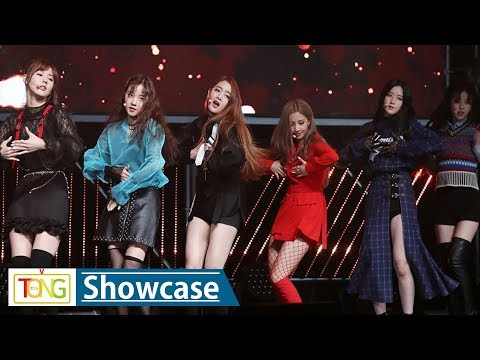 Download gidle mp3 free and mp4 gi dle malvernweather Choice Image