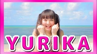 """ポジティブな""""2軍""""やや中学生アイドル「乙女新党」の2015年5月27日リリ..."""