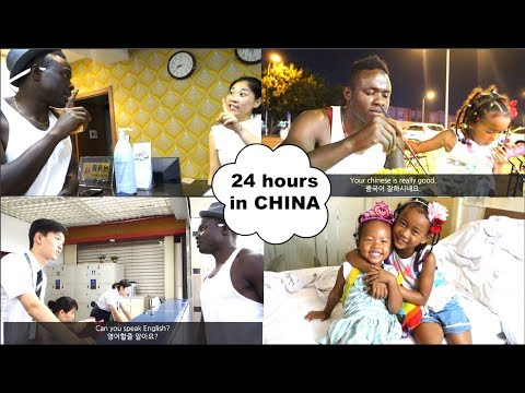 THINGS THAT HAPPEN WHEN BLACK MAN GO TO CHINA | HUSBAND SPEAKING CHINESE | CHINA VLOG ep.125