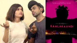 KAALAKAANDI FULL MOVIE REVIEW   HOTTEST & CUTEST COUPLE REVIEW KAALAKAANDI   SAIF ALI KHAN  