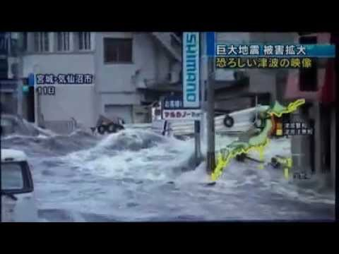 First-person video of tsunami from Kesennuma, Miyagi Prefecture, Japan.