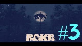 Охота на Рейка Часть 3 (Rake) Новые места