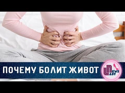 Может ли болеть живот как на месячные при беременности