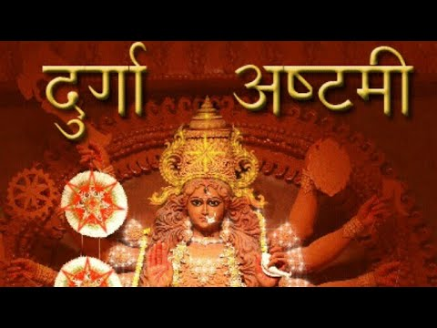 Happy Durga Ashtami Whatsapp Status Video |Happy Navratri Whatsapp Status |Durga Ashtami Status