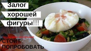 🥗 Легкий и питательный завтрак 🥑🥚 Овощной салат с авокадо и яйцами пашот