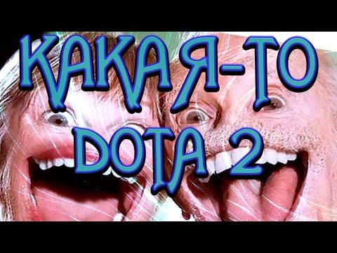 видео: УПОРОТАЯ КАТКА #13 [космические путешествия ОЧКА Некита]