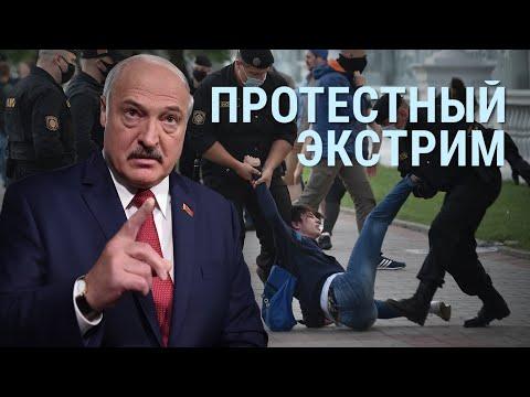 Беларусь: предвыборный экстрим