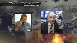 محادثة هاتفية بين أوباما ونتنياهو