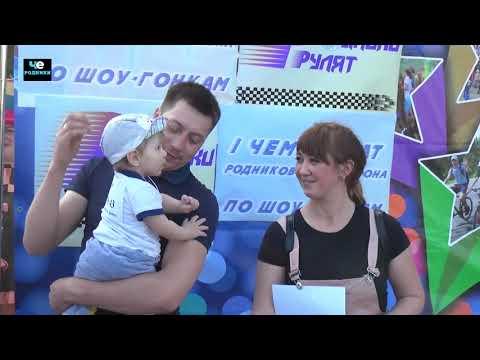 Ивановская область – Родники – маленькое сердце большой России