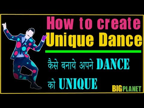 DANCE VIDEO | UNIQUE DANCE |