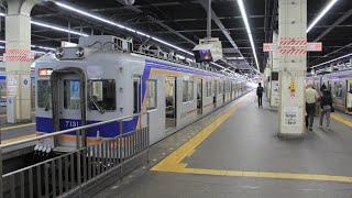 【南海本線】なんば駅 特急サザン:和歌山市行 到着