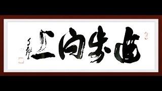 写真は「進歩向上」 昭和25(1950)年10月11日発行.