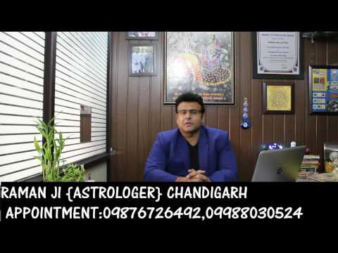 BENEFITS OF NEELAM STONE CALL09876726492  (RAMAN JI)ASTROLGER CHANDIGARH