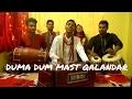 Download Duma Dum Mast Qalandar  || Diwaker Brothers Cover MP3 song and Music Video