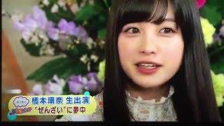 20160402 橋本環奈 NHK 土曜スタジオパーク(本編)