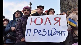 The Atlantic (США): падение и трудный подъем украинской популистки. The Atlantic, США.