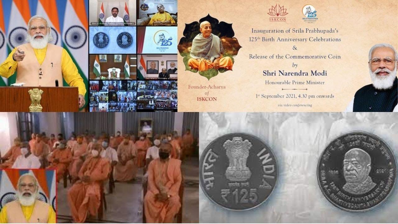 PM Modi releases special ₹125 coin to mark ISKCON founder's 125th birth anniversary