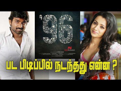 Vijay Sethupathi And Trisha Updated 96 Movie Shooting Spot Secrets | Exclusive