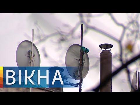 Украинцев обрадовали запуском новых незакодированных телеканалов | Вікна-Новини