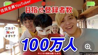 【Youtubeドラマ-僕等の物語09】「これもう回ってますか?」 前編