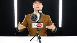 유튜브 다 필요없고 이것만 사면 됩니다