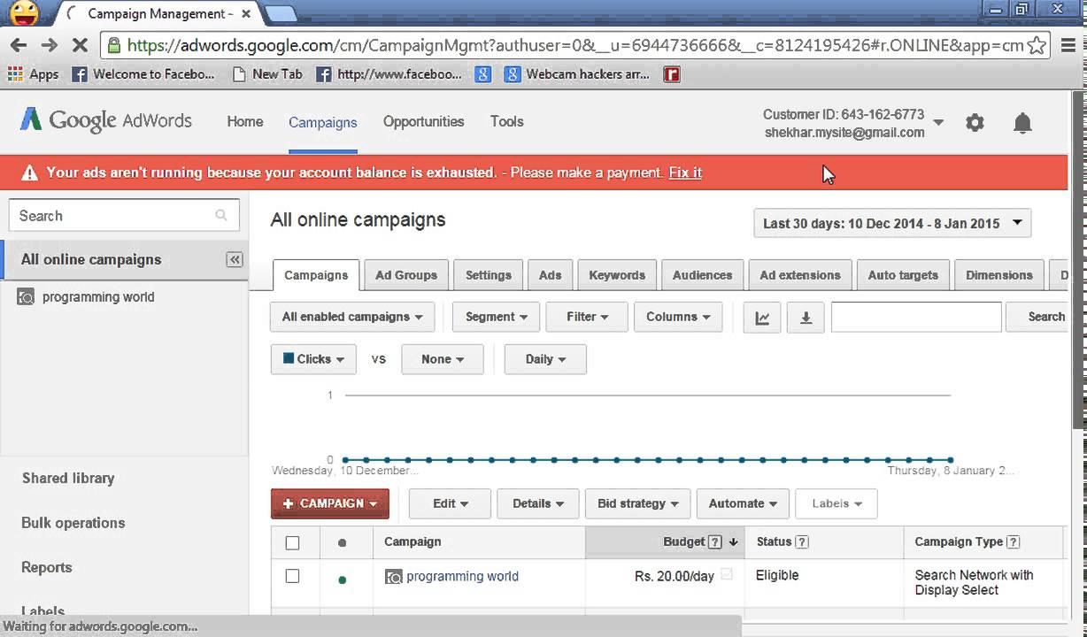 how to add your promotional code in google adwords