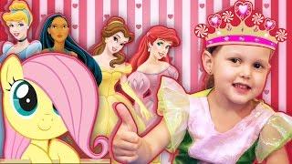Принцессы Дисней Яйца  Май Литл Пони коробочки с сюрпризом