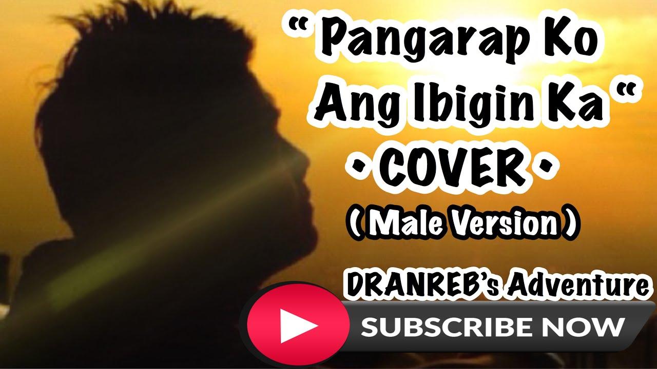 """"""" PANGARAP KO ANG IBIGIN KA"""" • Cover • ( Male Version )"""