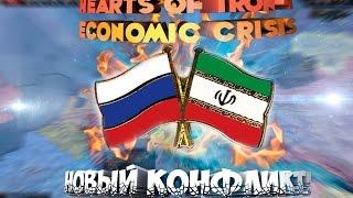 Hearts of Iron 4- мод Economic Crisis( Прохождение за Россию)- Новый враг!