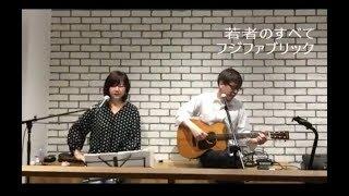 2018年5月27日(日) 相模大野 cafetsumuri カフェツムリ でのブッキング...