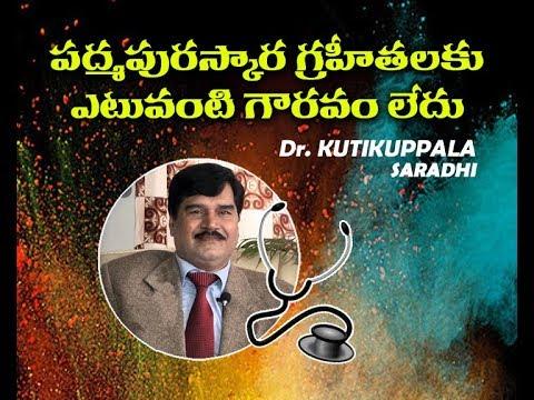 Dr Kutikuppala Surya Rao Exclusive Interview | Saradhi | Celebrity Interviews | Tollywood TV Telugu