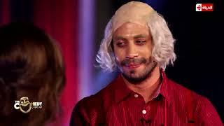 برنامج نجم الكوميديا الحلقة 3 كاملة HD The Comedy