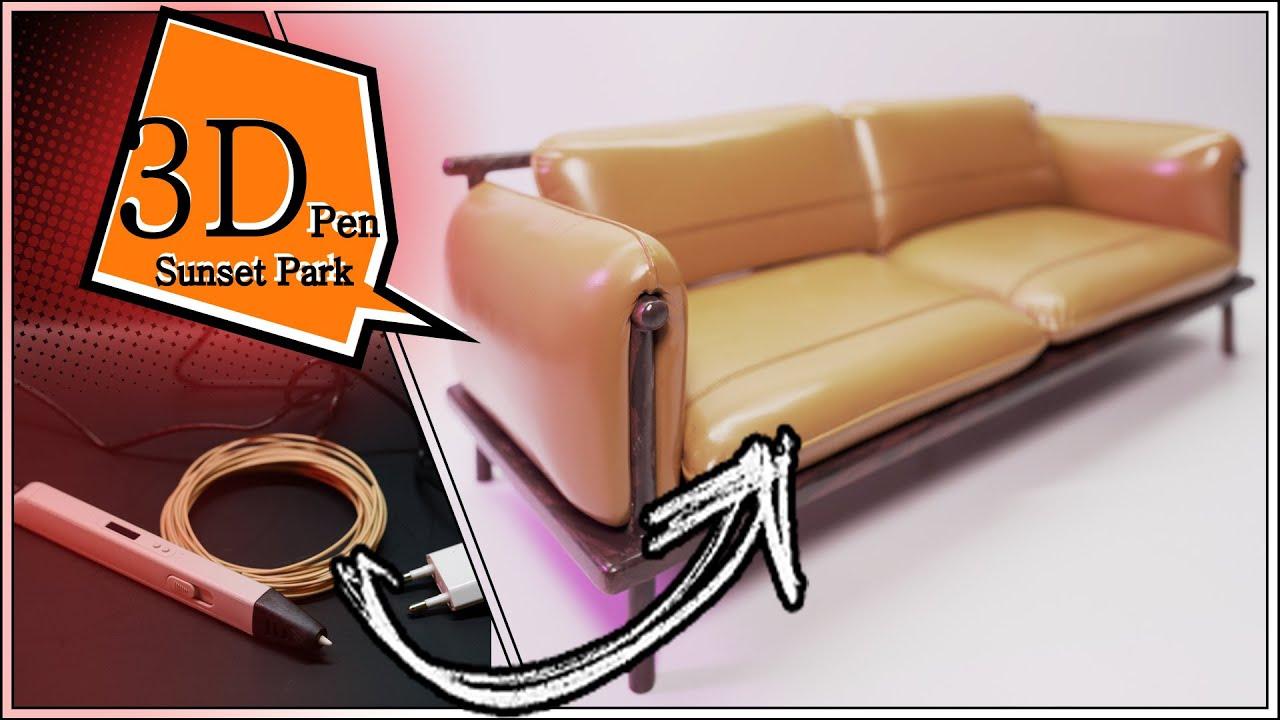 [3D Pen] 3D 펜으로 카레클린트 소파 만들기 Making a sofa with 3d pen