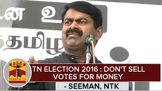 TN Election 2016 :