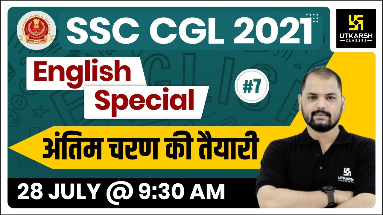 English Special (Part-7) | SSC 2021| Daily Practice | SSC Utkarsh | By Ravi Morya sir