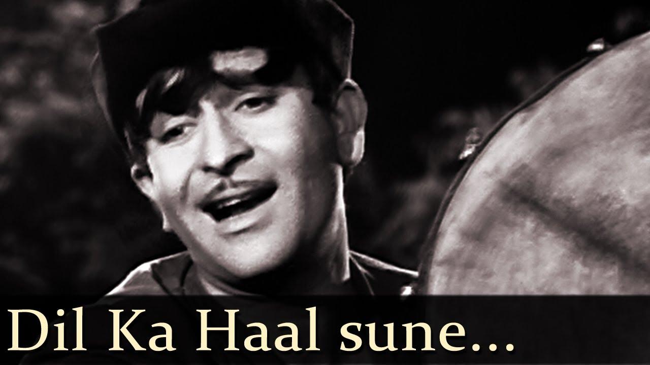Download Shree 420 - Dil Ka Haal Sune Dilwala - Manna Dey