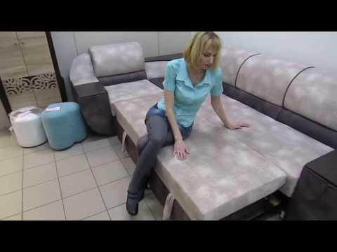 Угловой диван Кембридж - купить диван в Запорожье - Экомебель