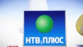 Эфир канала НТВ|ПЛЮС ПРЕМЬЕРА