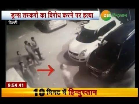 Zee Hindustan पर  देखिए 10 मिनट में देश की बड़ी खबरें