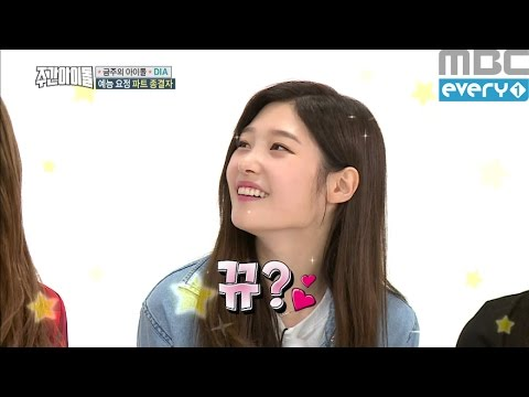 (Weekly Idol EP.255) DIA Jung Chae Yeon act charming 'Kkyu ...