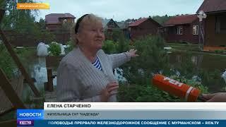 Синоптики предупредили жители Москвы и Подмосковья о новых ливнях