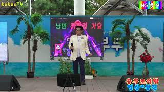 영상 봉진=충무로의밤=전문기 곡={사}한국가수협회 경기…