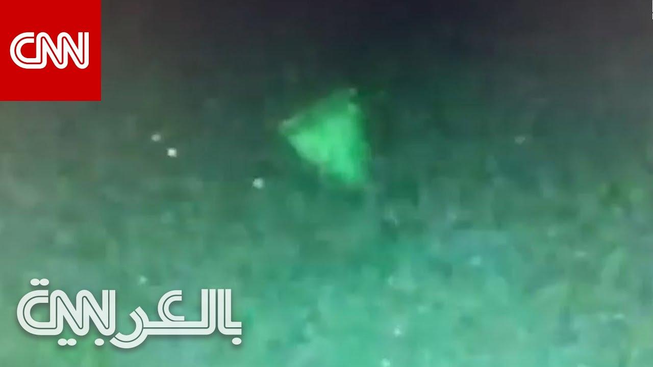 فيديو مسرب لأجسام طائرة غامضة رصدها الجيش الأمريكي.. والبنتاغون: حقيقي  - نشر قبل 34 دقيقة
