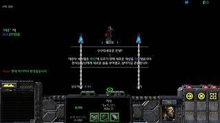 던전월드 RPG 근황 스타크래프트 리마스터 유즈맵 (StarCraft Remastered Use map)
