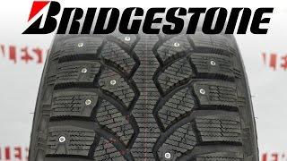 Bridgestone Blizzak Spike-01 зимние шины ➨ ОБЗОР Lester.ua(Цена и наличие: http://lester.ua/search?search=%20Blizzak%20Spike-01 ❶Смотреть обзоры других шин https://goo.gl/fpuexe ❷Все зимние шины:..., 2016-01-25T13:24:26.000Z)
