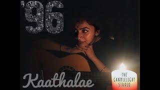 Kaathalae Kaathalae  Cover  - 96 - Maalavika Sundar