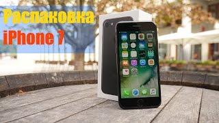 Перша розпакування iPhone 7
